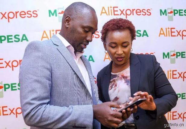肯尼亚M-Pesa用户可以在阿里巴巴跨境电商平台买买买了!