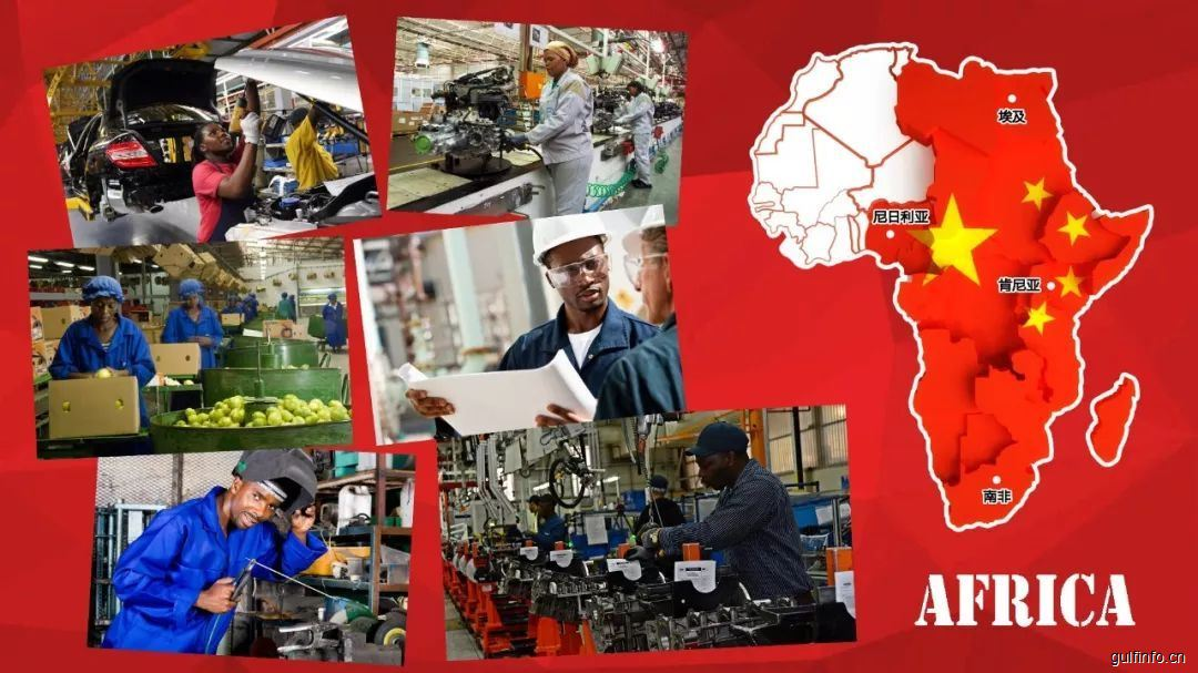 非洲主要经济体产业分析:尼日利亚 埃及 南非 肯尼亚