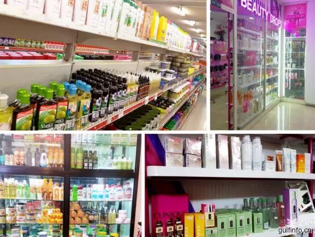 聚焦埃塞俄比亚美容市场