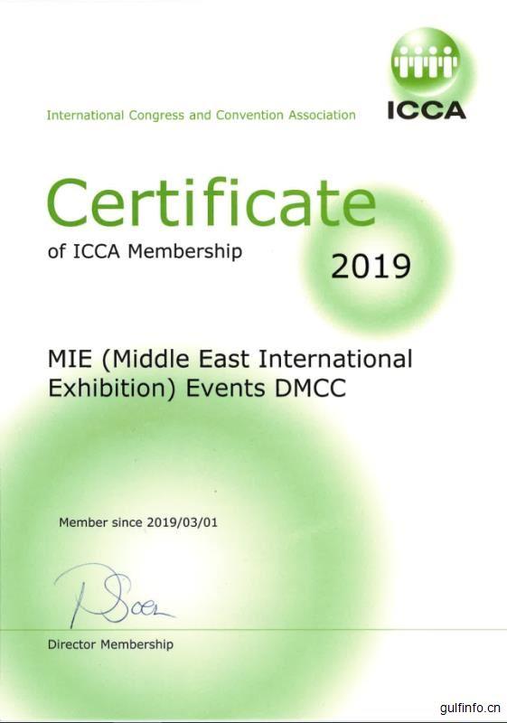 MIE集团有了新身份——ICCA(国际大会及会议协会)和UFI(全球展览业协会)双会员,并通过ISO 9001 :2015国际认证!