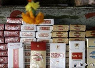 阿联酋联邦税务局将于8月1日起禁止本土销售包装无税章的烟草产品