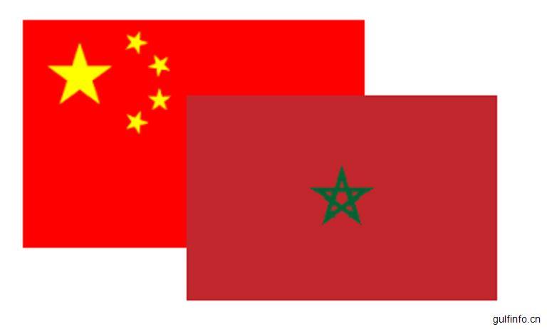 中国向摩洛哥提供1490万美元资助公共项目