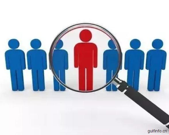 企业必看:对外投资合作监管工作新规!