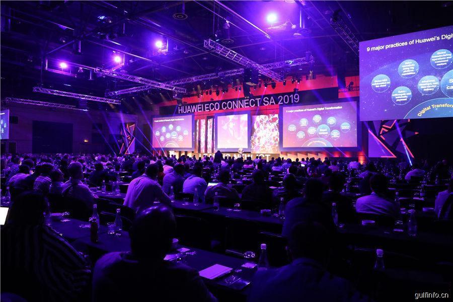 华为将专注打造产业和商业生态助力南非数字化转型