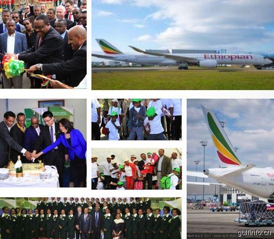 非洲民航业起飞:埃塞可去30个非洲国家