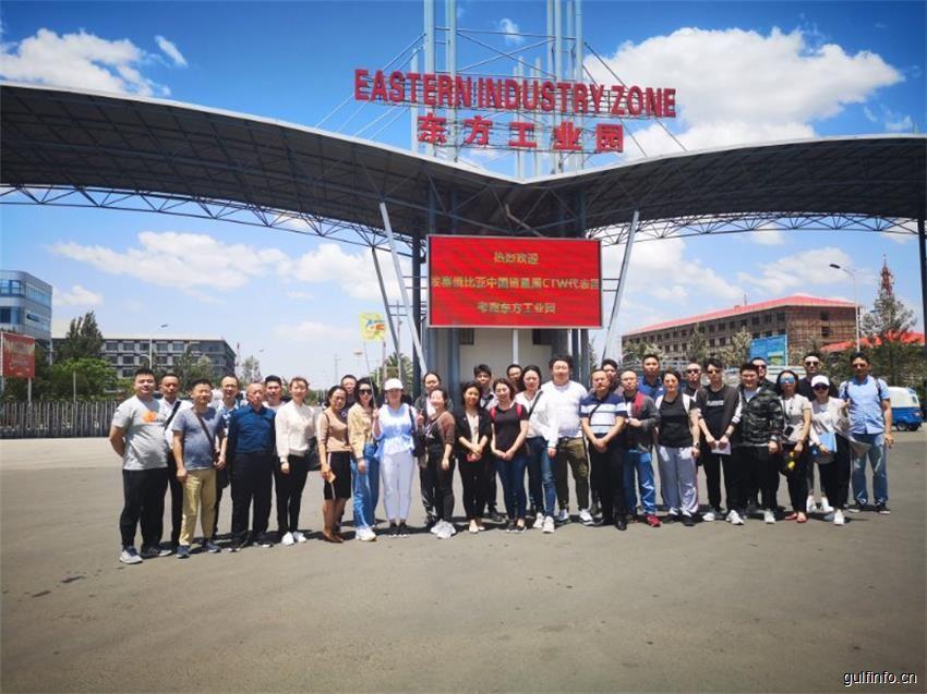 2019埃塞CTW | 参展企业走进埃塞东方工业园
