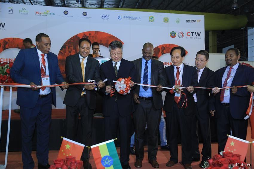 第三届埃塞俄比亚中国贸易周CTW正式拉开帷幕