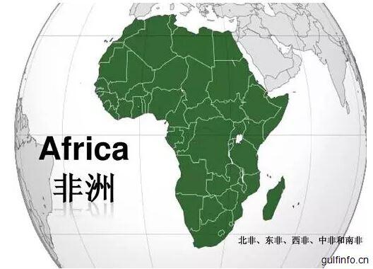 非洲,你不知道的十件事儿