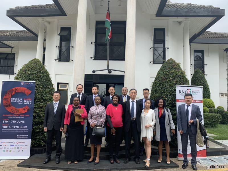 肯尼亚CTW | 北京市经贸代表团走访肯尼亚国家工商会和东非工业与农业商会