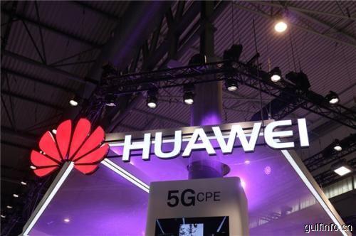 埃塞媒体关注华为与俄电信企业签订5G开发协议