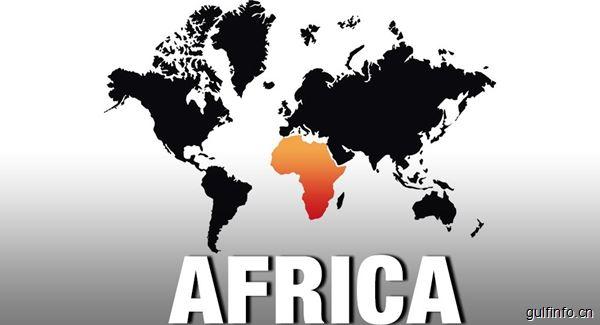 联合国非经委预计2019年非洲经济增长3.4%