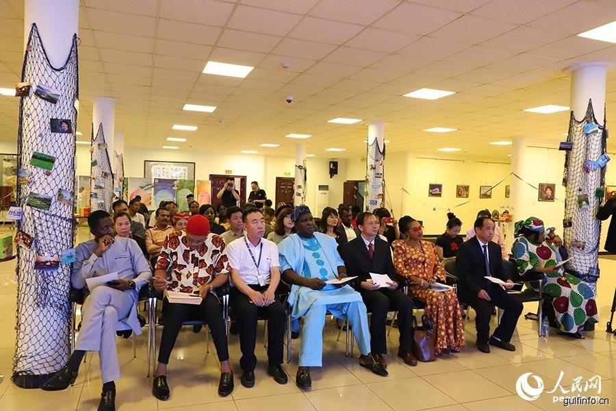 2019中国旅游文化周在尼日利亚中国文化中心举行