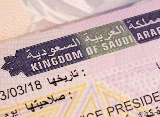 沙特为何执意大力发展文娱旅游业?