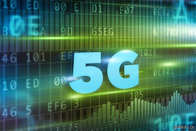 沙特电信公司成为中东北非首家5G商用服务运营商