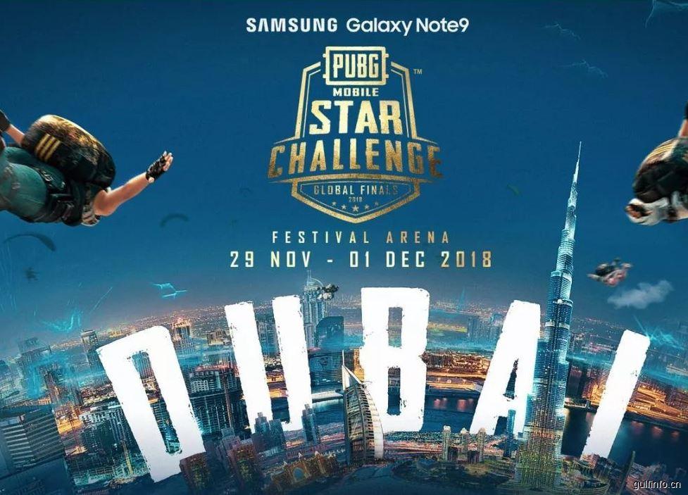腾讯游戏进驻迪拜互联网城