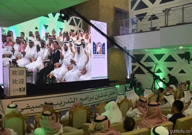 驻沙特大使陈伟庆在沙特教育部夏季汉语培训启动仪式上的致辞