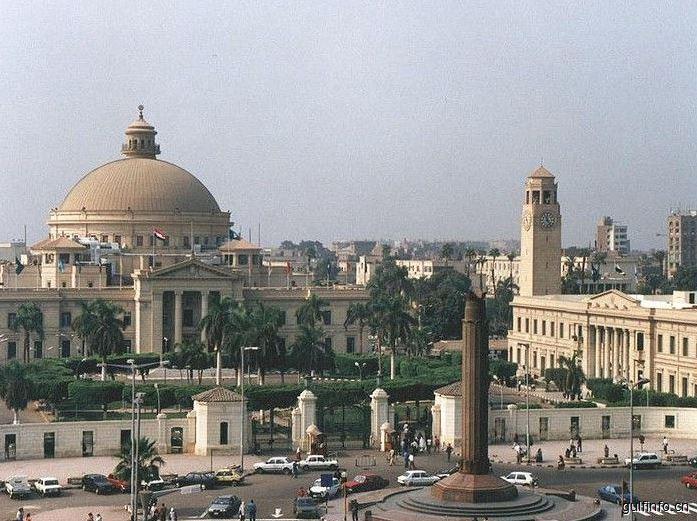 埃及议会初步批准修订《投资法》
