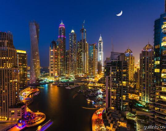 阿联酋削减降低1500项政府收费 旨在吸引外国投资