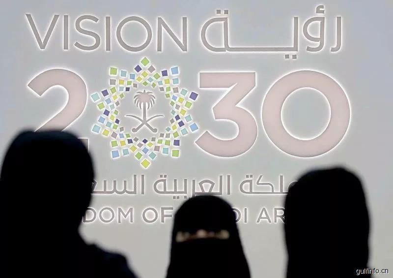 """转型改革为沙特经济带""""光明"""""""