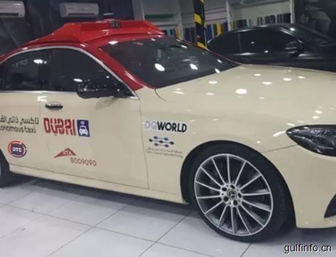 迪拜成为全球自动驾驶汽车的先驱
