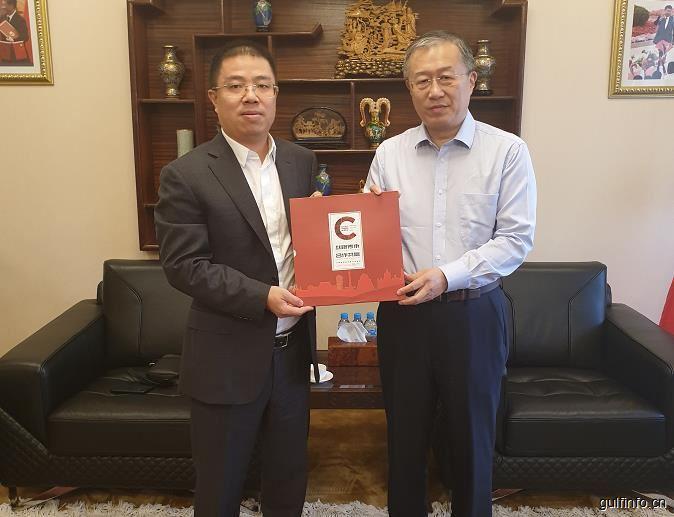 第三届摩洛哥中国贸易周将于12月举办,组委会拜访中国驻摩洛哥大使汇报情况