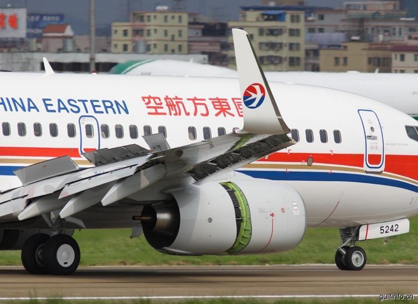 中国东方航空公司开通从西安飞至迪拜的航班