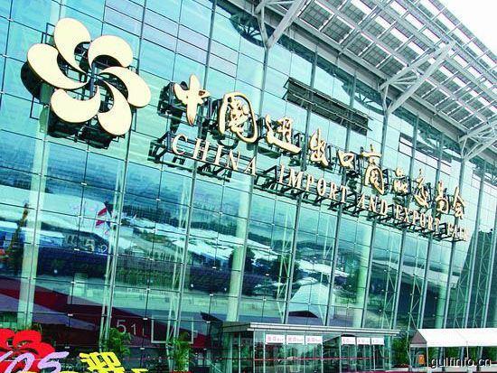 第126届广交会召开开幕新闻发布会