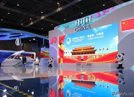 中国更开放 世界期待第二届中国国际进口博览会
