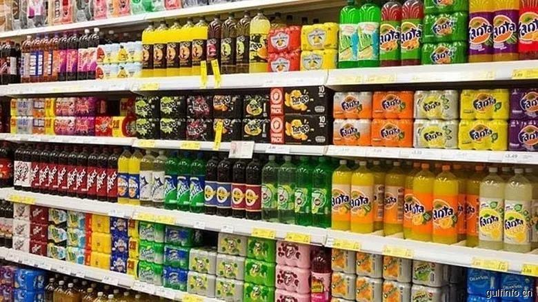 阿联酋12月起对含糖饮料,香烟征收新税