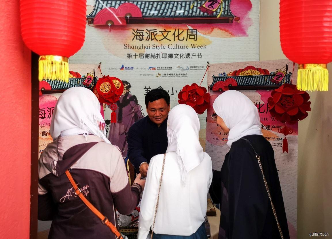 中华文化系列主题周新年登场谢赫扎耶德文化遗产节