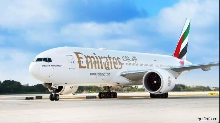 阿联酋航空跻身2020年全球最安全航空公司