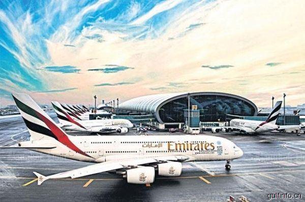 阿联酋迄今已向机场基建领域投资1万亿迪拉姆
