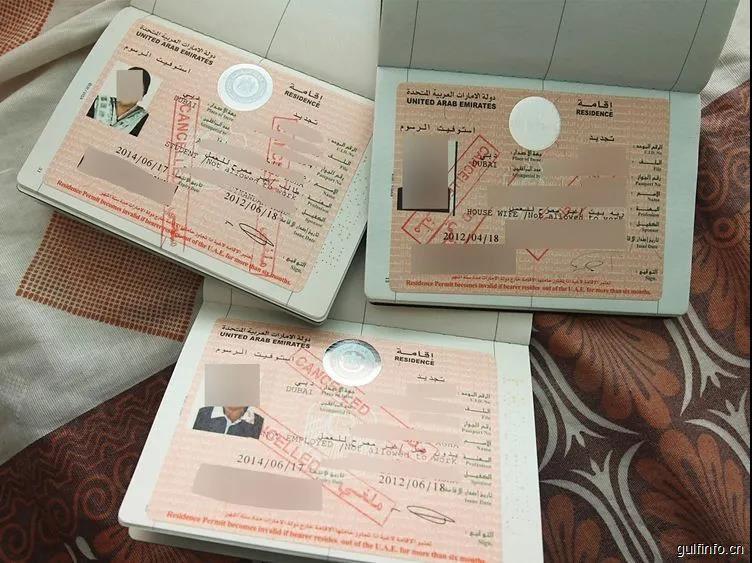 阿联酋所有逾期签证将自动延长,且3个月内不会收取罚款