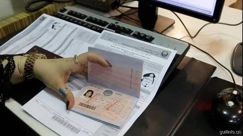 <font color=#ff0000>阿</font><font color=#ff0000>联</font><font color=#ff0000>酋</font>居民的过期身份证及签证,有效期将延长至年底