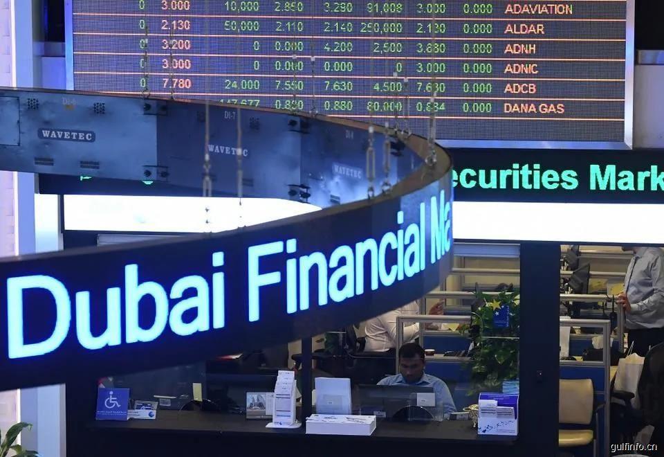新兴市场大涨,迪拜股市领涨<font color=#ff0000>中</font><font color=#ff0000>东</font>地区!