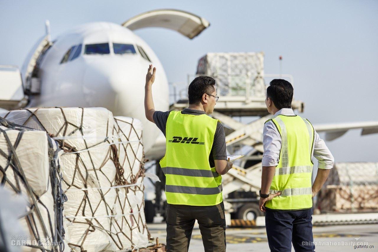 DHL全球货运开通<font color=#ff0000>中</font>国至非洲及<font color=#ff0000>中</font><font color=#ff0000>东</font>全新空运服务