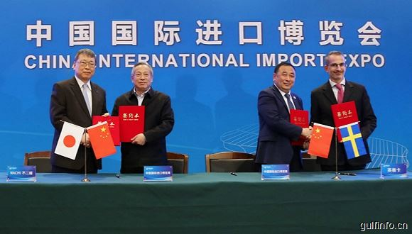 第三届中国国际进口博览会集体签约仪式在上海举行
