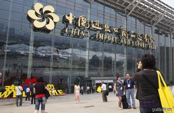 第127届广交会网上举办采购商指引