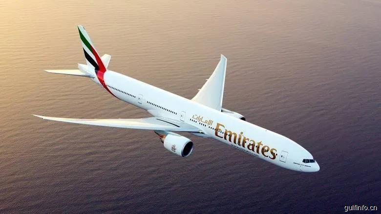 阿联酋航空将在本月新增50个目的地