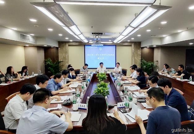 江苏省贸促会召开稳外贸、保订单跨境电商赋能推进会