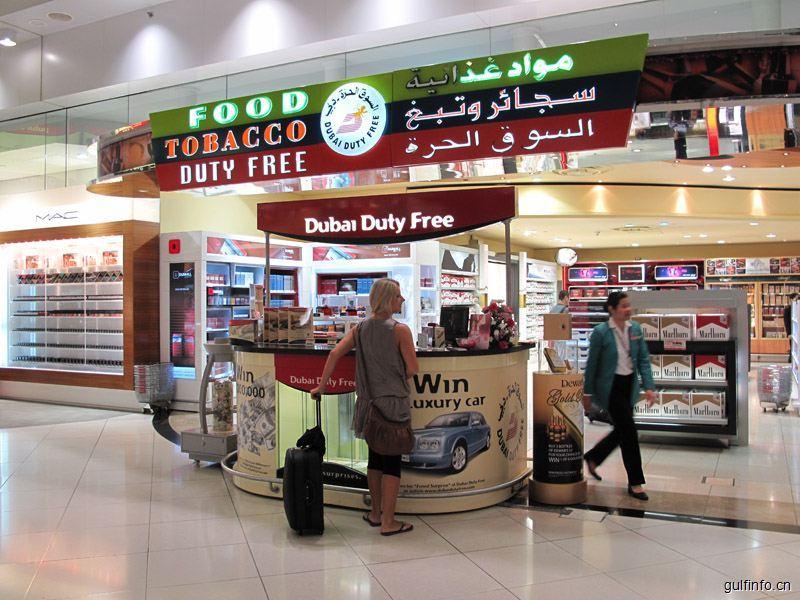 迪拜免税店重新开放部分<font color=#ff0000>机</font><font color=#ff0000>场</font>零售区