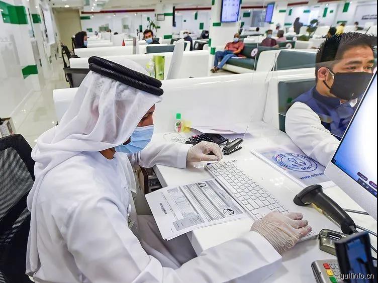 阿联酋将从今天开始续签过期的居留签证和身份证