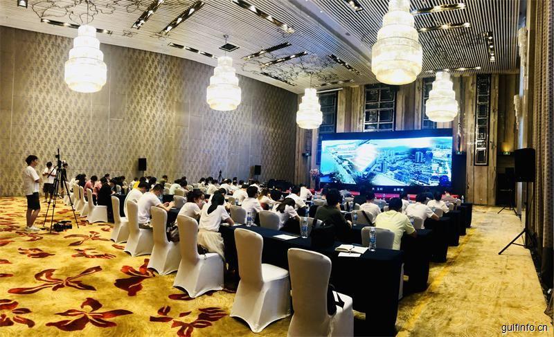 2020年玉环市出口网上交易会(中东非-阀门卫浴专场) 开幕