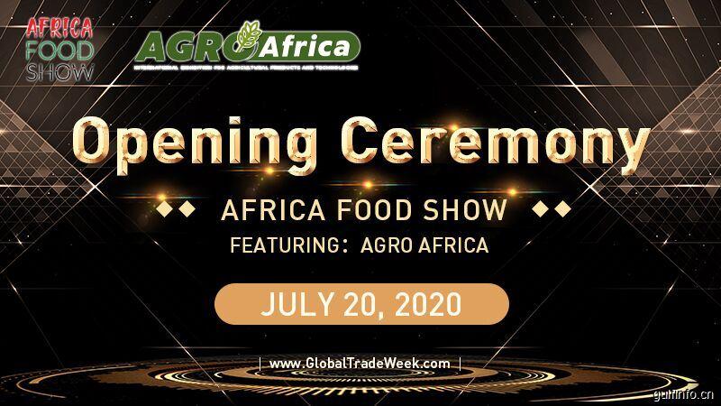 全球首个非洲食品数字展AFS开幕