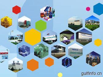 2020年1-7月服务贸易发展情况