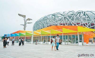 2020年中国国际服务贸易交易会即将举行 对稳定外贸预期将发挥重要作用