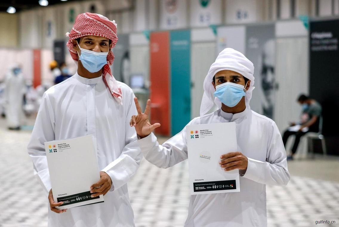 31,000名志愿者在阿联酋注射Covid-19疫苗