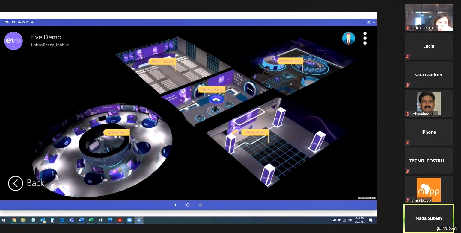迪拜<font color=#ff0000>水</font><font color=#ff0000>电</font>部(DEWA)举办WETEX线上3D展览平台展商培训