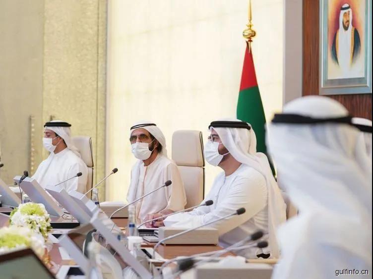 阿联酋在121个全球竞争指数中排名第一