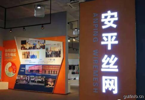 第20届中国·安平国际丝网博览会将于10月22日至24日举行